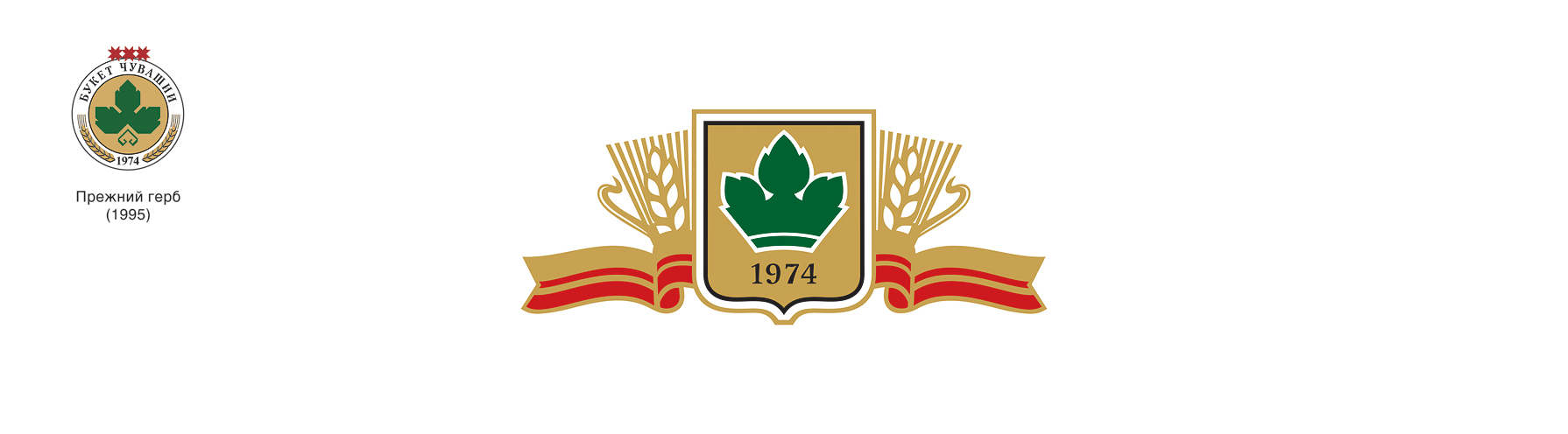 Герб логотип пиво Букет Чувашии