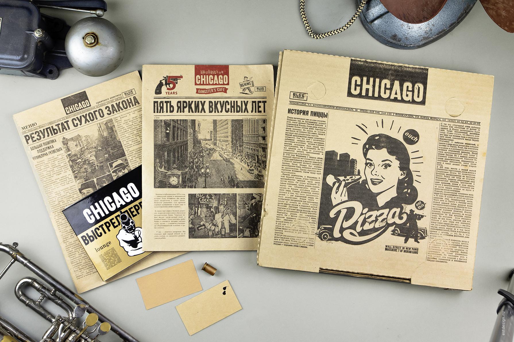Дизайн Чикаго Chicago