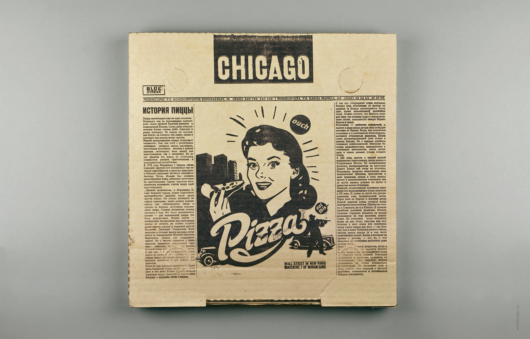 Упаковка пицца Чикаго