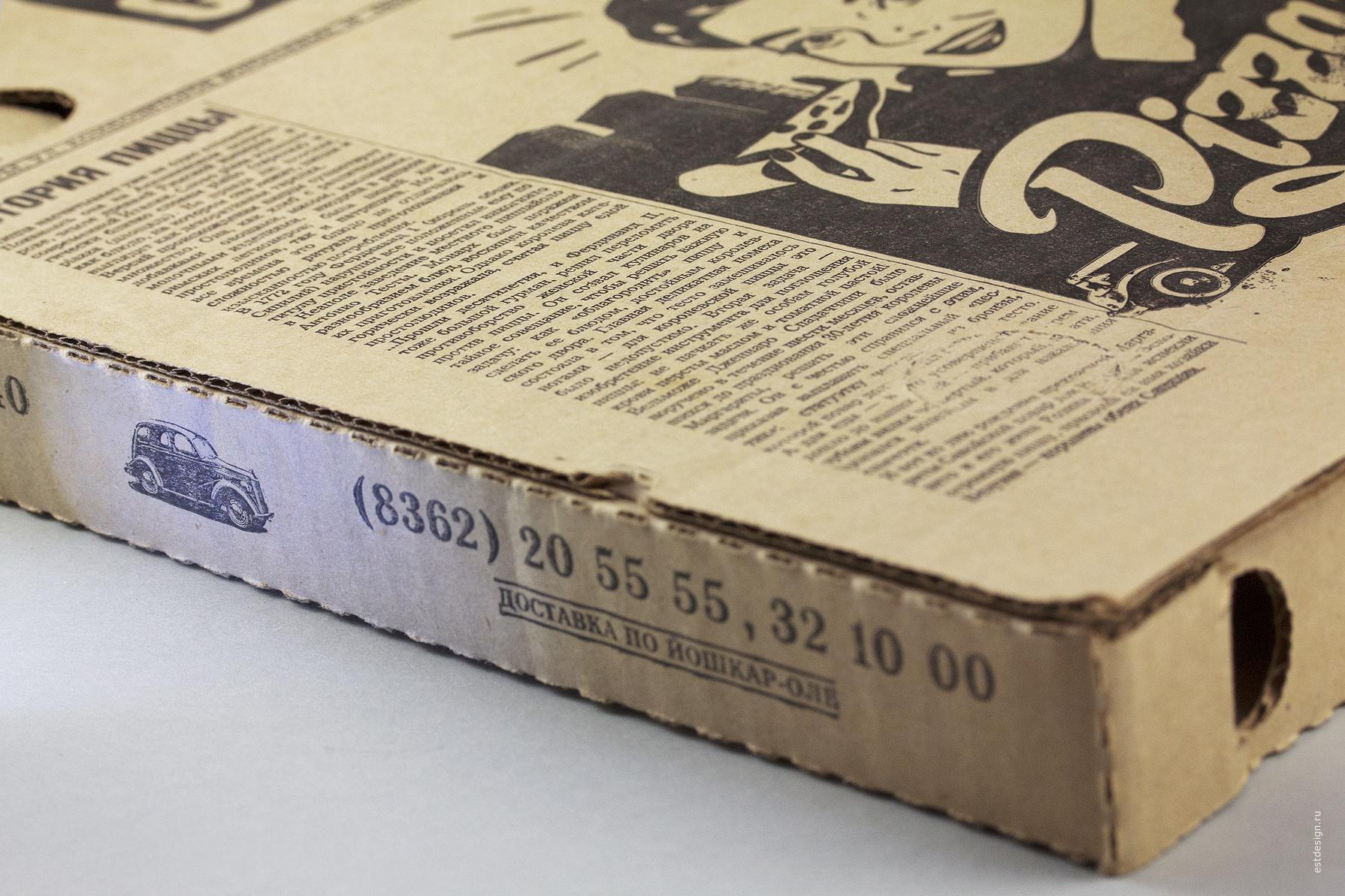 Есть Дизайн упаковки пицца