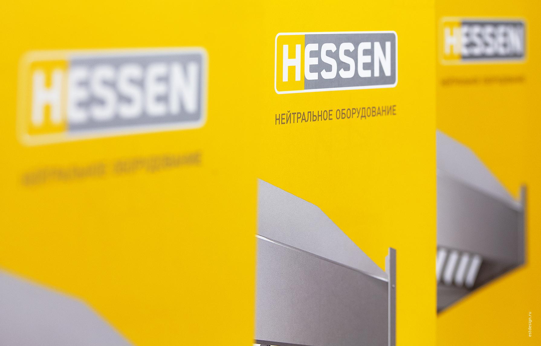 Дизайн каталогов Hessen