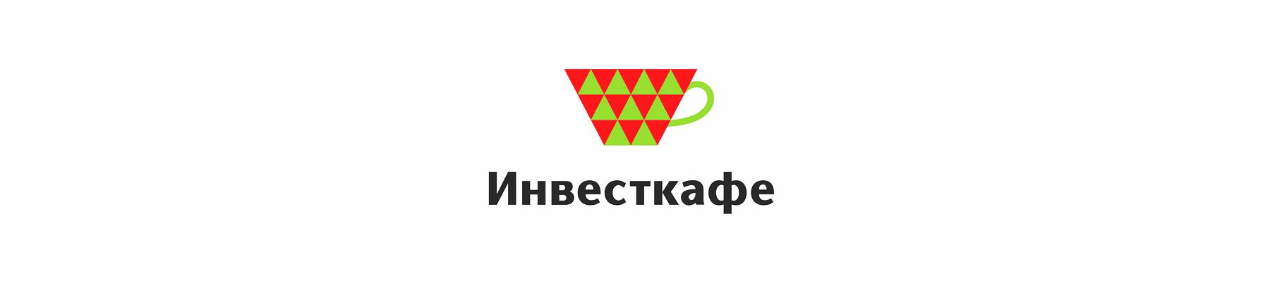 Инвесткафе лого Invectcafe logo