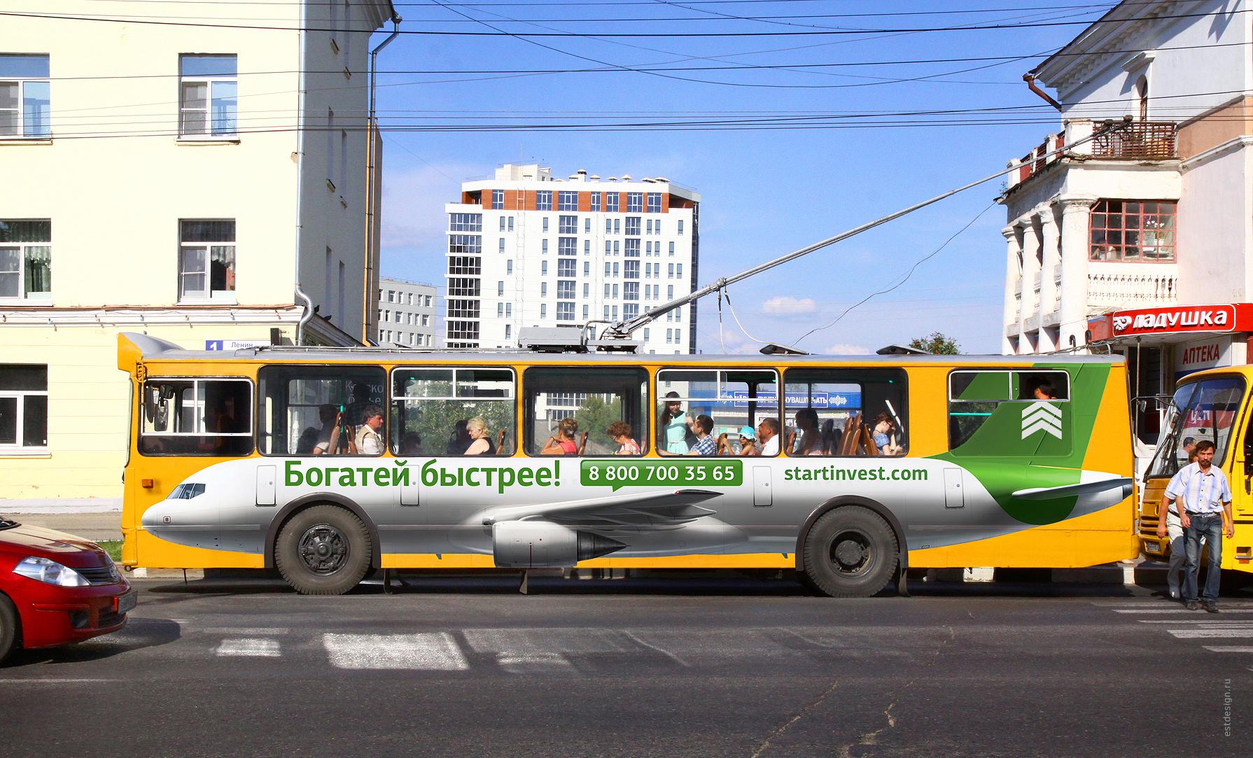 Креативная реклама на транспорте есть дизайн